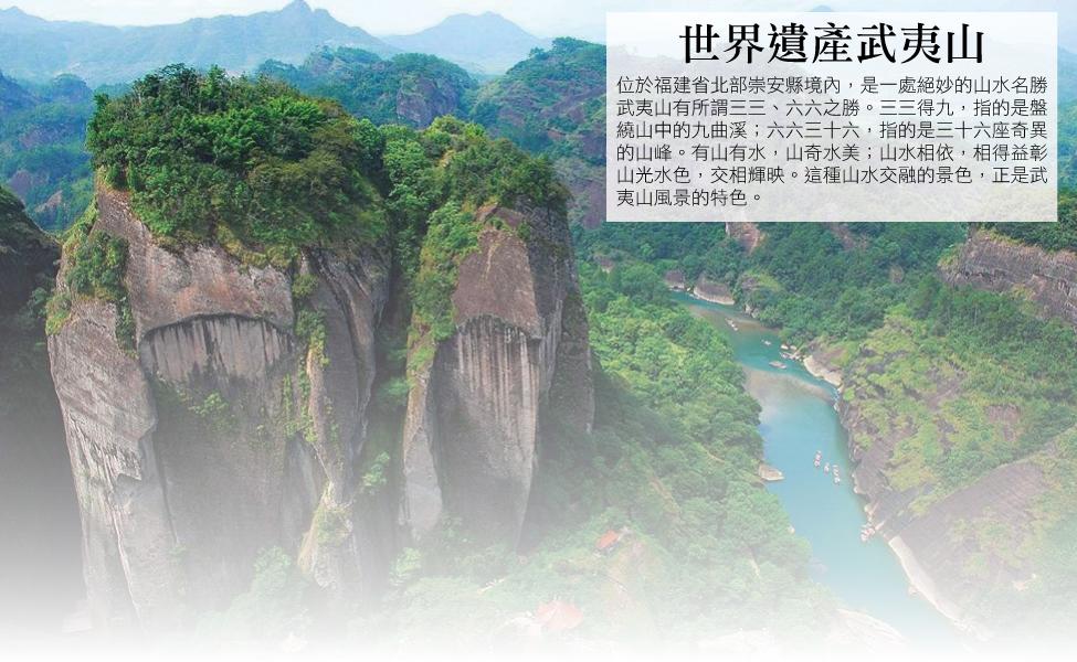 玉华山风景区 石树